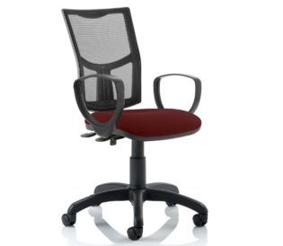 Eclipse Plus II Lever Task Operator Chair Mesh Back With Bespoke Colour Seat With loop Arms in ginseng Chilli   Nobis Office Furniture